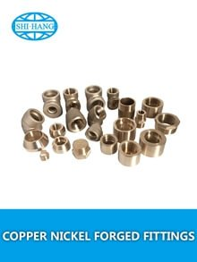 copper nickel forged fittings catalogue