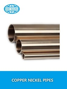 shihang copper nickel pipe catalogue