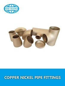 copper nickel pipe fittings catalogue